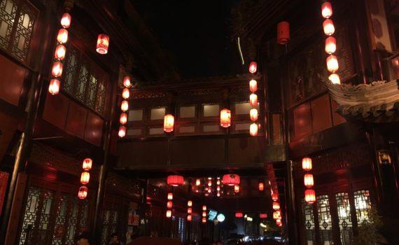 Wuhouci Street